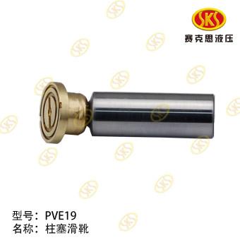 PISTON SHOE-PVQ50 679-2100