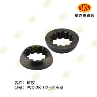 BALL GUIDE-PVD-2B-34 681-4102