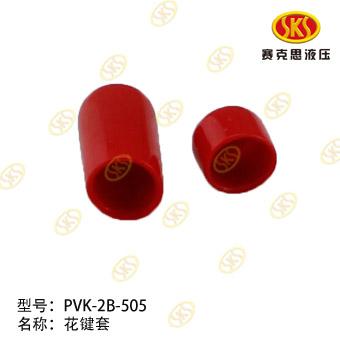 SHAFT BUSH-ZAX55 682-3601