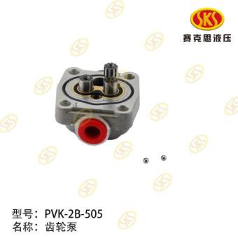 GEAR PUMP-ZAX55 682-7800