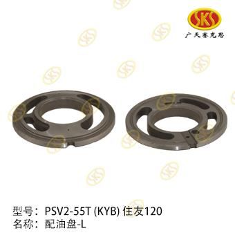 VALVE PLATE L-120 700-4501