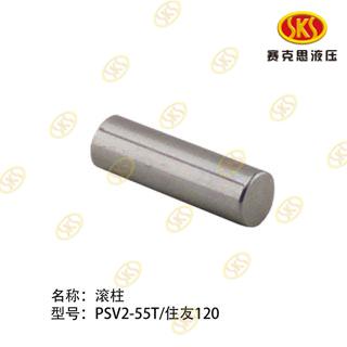 ROLLER PIN-120 700-5252