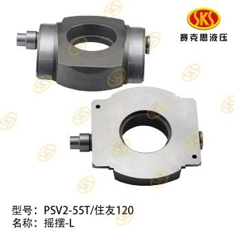 SWASH PLATE L-PSV2-55T 700-5321