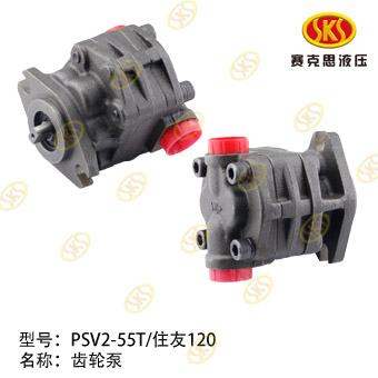 GEAR PUMP-120 700-7800