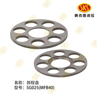 RETAINER PLATE-SG025 709-4111A