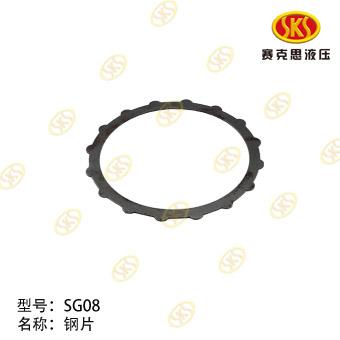 SEPARATION PLATE-SG08 712-1802