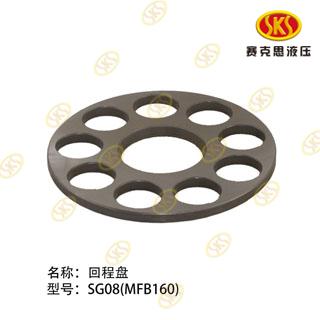 RETAINER PLATE-MFB160 712-4111