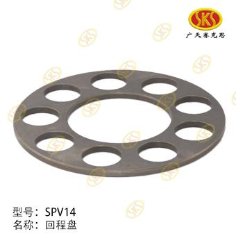 RETAINER PLATE-SPV14 719-4111