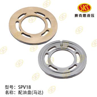 VALVE PLATE M-SPV18 721-4301