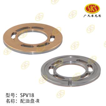 VALVE PLATE R-SPV18 721-4401