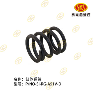 SPRING-S1-RG-A51V-D 723-1301