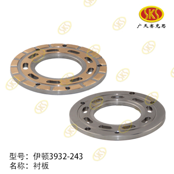 BEARING PLATE-CASE1460 751-4601A