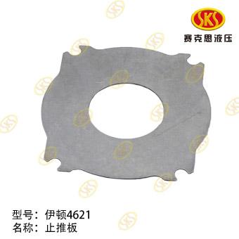 SHOE PLATE-3331(EATON 006) 752-4701