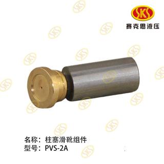 PISTON SHOE-PVS-2A 809-2100