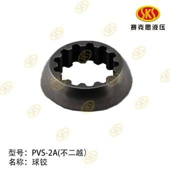 BALL GUIDE-PVS-2A 809-4102