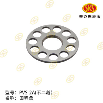 RETAINER PLATE-PVS-2A 809-4111