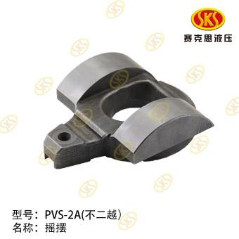 SWASH PLATE-PVS-2A 809-5221