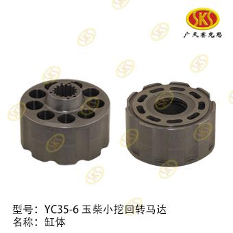 CYLINDER BLOCK-YC35-6 810-1101