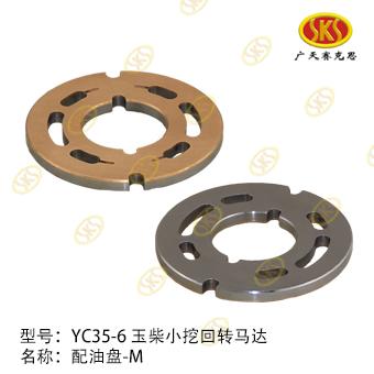 VALVE PLATE M-YC35-6 810-4301