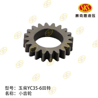 THE FIRST PLANETARY GEAR-YC35-6 810-9211