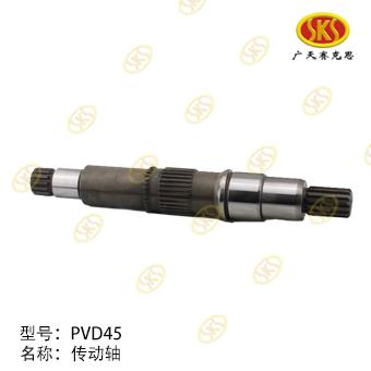 DRIVE SHAFT-PVD45 832-3201A