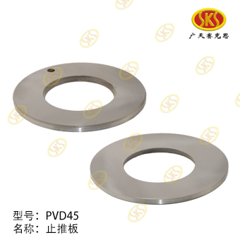 SHOE PLATE-PVD45 832-4701