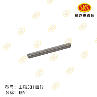 PRESS PIN-331 847-1401