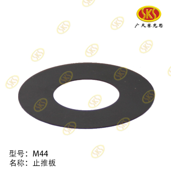 SHOE PLATE-MPT044 850-4701