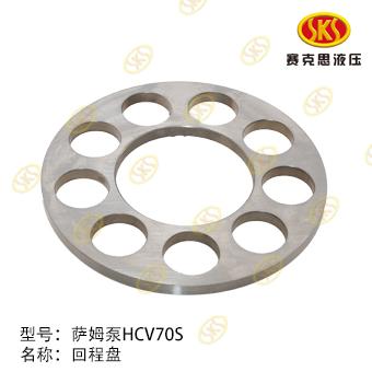 RETAINER PLATE-HCV70S 870-4111
