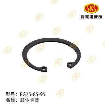 SNAP RING-FG95 881-1501-SZ