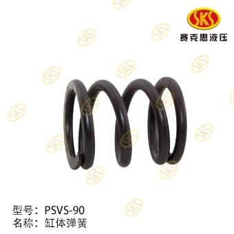 COIL SPRING-PSVS-90 893-1301-SZ