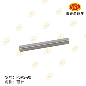 PRESS PIN-PSVS-90 893-1401-SZ