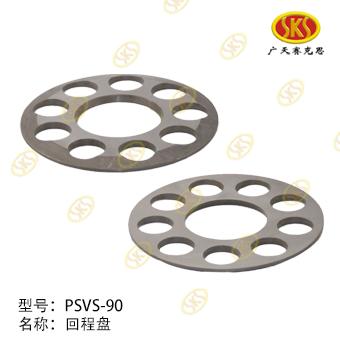 RETAINER PLATE-PSVS-90 893-4111A-SZ