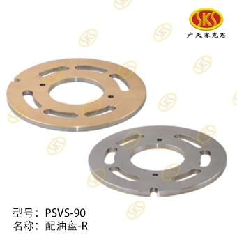 VALVE PLATE R-PSVS-90 893-4401