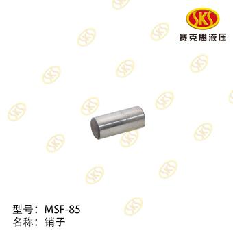 LOCATING PIN-MSF-85 894-5231
