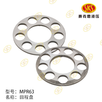 RETAINER PLATE-MPR63 905-4111