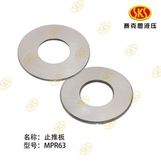 THRUST PLATE-MPR63 905-4701