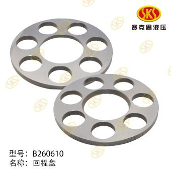RETAINER PLATE-B260610 B260610-4111