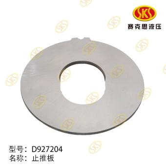 SHOE PLATE-D927204 D927204-4701-SZ