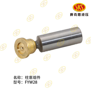 PISTON SHOE-FYW28 FYW28-022000A