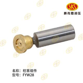 PISTON SHOE-FYW28 FYW28-022000B