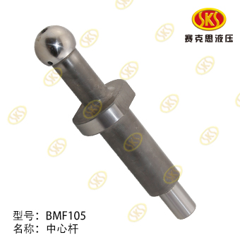 CENTER PIN-BMF105 L07093-2501