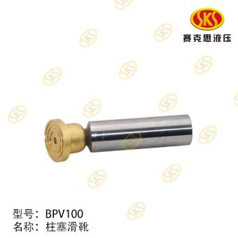 PISTON SHOE-BPV100 L080010-2100