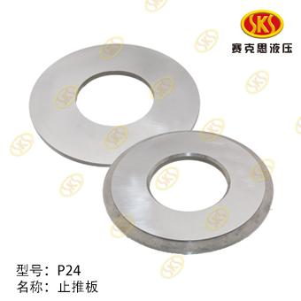 SHOE PLATE L080029-4701