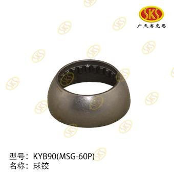 BALL GUIDE-MSG-60P L080038-4102