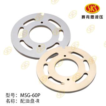 VALVE PLATE-MSG-60P L080038-4401