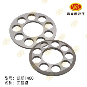 RETAINER PLATE-CASE1460 L080042-4111