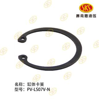 SNAP RING-PV-LS07V-N L09004-1501