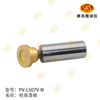 PISTON SHOE-PV-LS07V-N L09004-2100
