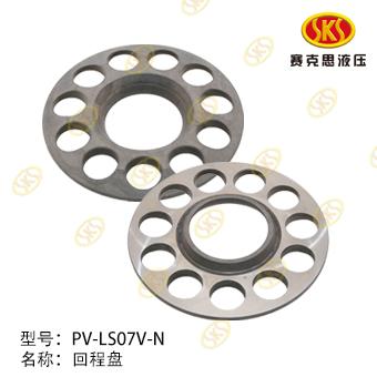 RETAINER PLATE-PV-LS07V-N L09004-4111